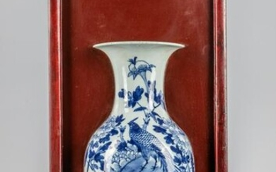 Chinese Antique Porcelain & Wood Wall Hanging Panel