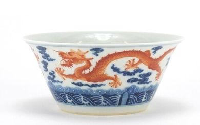Chinese blue and white porcelain bowl, hand painted in iron ...