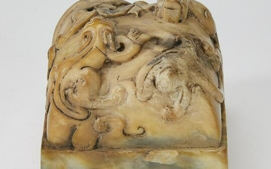"""Chinese soapstone dragon seal, 3.5""""h"""