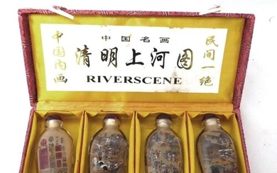 Set of 4 Chinese Inside Painted Snuff Bottles with legend fr...