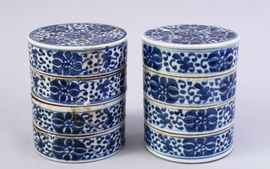 TWO 19TH CENTURY CHINESE BLUE & WHITE PORCELAIN