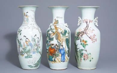Three Chinese famille rose vases with different designs,...