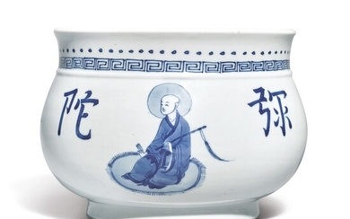 A BLUE AND WHITE 'LUOHAN' CENSER, QING DYNASTY, KANGXI PERIOD