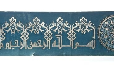 A CALLIGRAPHIC SCROLL OF THE NINETY-NINE NAMES OF