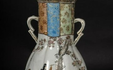 ARTE GIAPPONESE A lobed shaped pottery vase enamelled