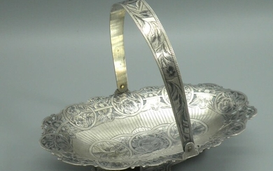 Antique Persian Small Silver Basket