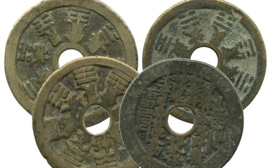 CHINA Qing, Charms coins, with Ba-Gua & 12-Zodiac