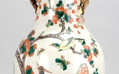 CHINESE FAMILLE VERTE PORCELAIN VASE In baluster form, with tree branch handles and bird and flowering tree decoration. Height 17.25...