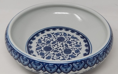 Chinese Blue & White Bowl: Character Marks to Base: Measures...
