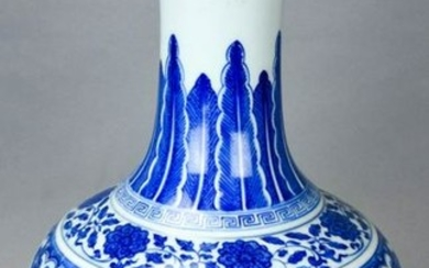 Chinese Blue & White Porcelain Vase Signed