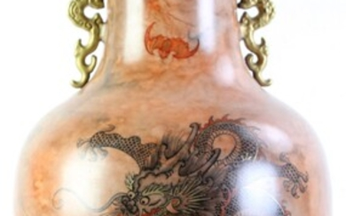Chinese 'Faux Mabre' Dragon Vase In Baluster Form, Decorated With Two Gilt-Accented Dragons, Mark to Base (H:43cm)