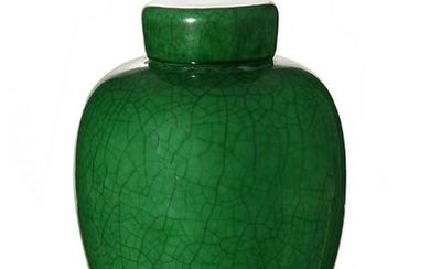 Chinese Green Ge Glazed Covered Jar, 19th Century