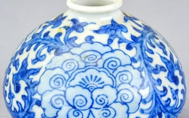 Chinese Hand Painted Blue White Porcelain Ink Pot