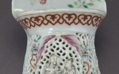 Chinese Republic famille rose porcelain wall vase,