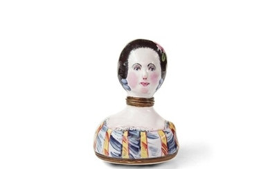 English Enamel Flora McDonald Perfume Bottle - Fine and rare...