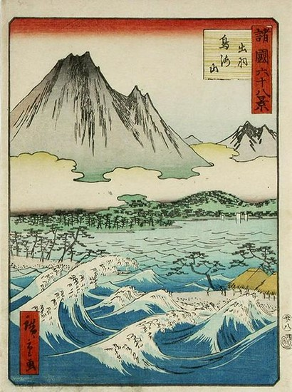 HIROSHIGE II: The COMPLETE SERIES OF 68 PRINTS