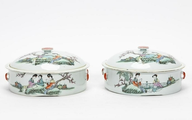 PAIR CHINESE FAMILLE ROSE COVERED VEGETABLE DISHES