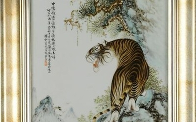 Porcelain Tiger Plaque, Wang Yeting (1884-1942)