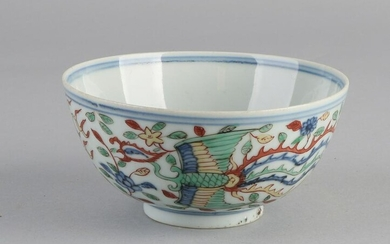 Rare Chinese porcelain bowl with bird of paradise /
