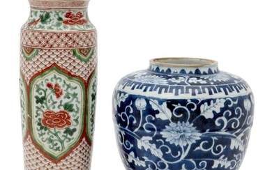 A Chinese porcelain Ming style jar and...