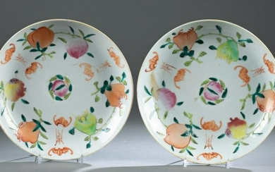 2 Chinese famille rose fruit plates.