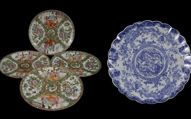 5 Cantonese porcelain dishes