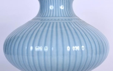 A LARGE EARLY 20TH CENTURY CHINESE BASKET WEAVE BLUE
