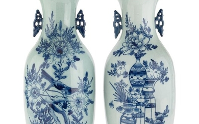 A PAIR OF CHINESE CELADON PORCELAIN VASES. 20TH CENTURY.