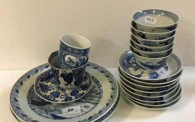 A collection of Chinese blue and white porcelain to include ...