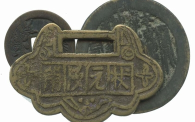 CHINA Qing, Charms coins, with Ba-Gua & Shan-Gui