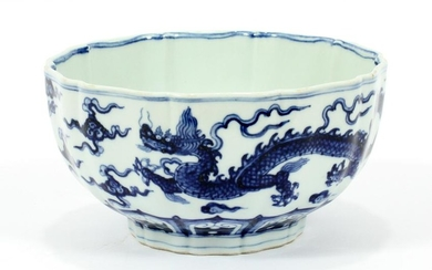 "CHINESE BLUE & WHITE PORCELAIN BOWL, H 4"", DIA 8"""