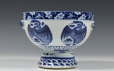 China, blue and white bowl, 19th century, with...