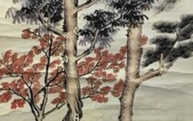 Chinese Water-Color Painting of Travellers