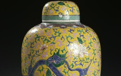 Chinese Yellow-Ground Enameled Jar and Cover