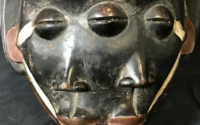 Gabon Punu Black Spirit Multiple Faces Mask