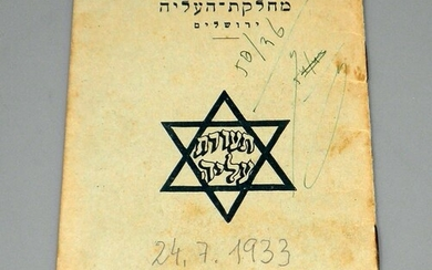 "Immigration Certificate Issued by The Jewis Agency ""HaSokhnut"", Land of Israel Vienna Office, 24.7.1933"