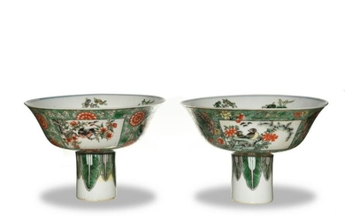 Pair of Chinese Wucai Stem Cups, Possibly Kangxi