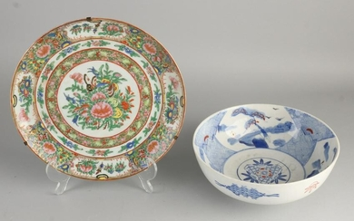 Twice Chinese porcelain. Consisting of; Blue