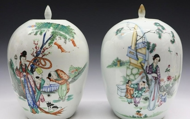 2 Chinese Ginger Jars