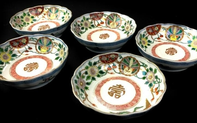 5 Hand Painted Japanese Porcelain Bowls