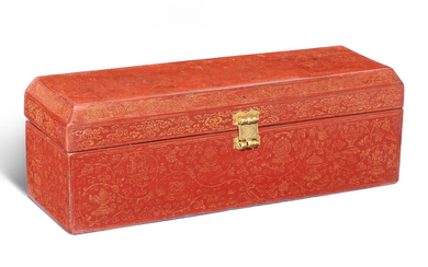A very rare qiangjin-decorated 'Bajixiang' sutra box and cover