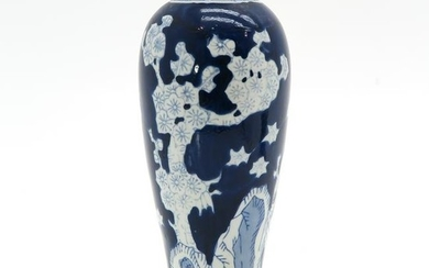 A Chinese Blue and White Garniture Vase