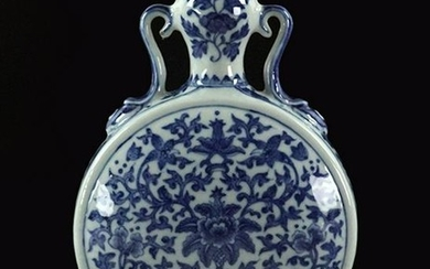 A Chinese Blue and White Porcelain Moon Flask Vase.