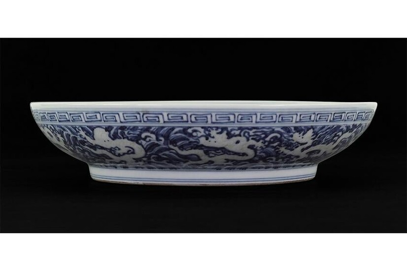 A Chinese Blue and White Porcelain