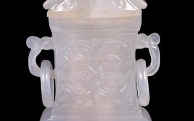 A Chinese agate vase and cover