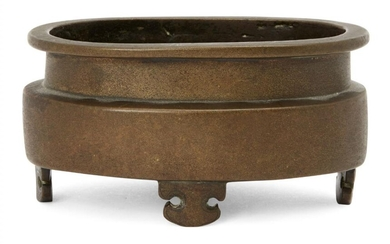A Chinese bronze oval censer, 18th century,...