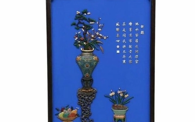 A ZITAN WOOD SCREEN EMBEDED WITH LACQUER