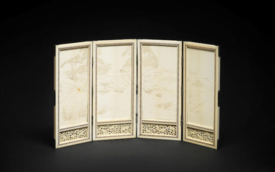 An ivory four-panel folding screen