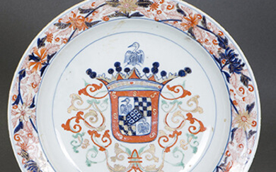 Barber's bowl in Chinese porcelain Imari Influence Indian Company With heraldic motif in the field. Consolidation on the wing. Diameter: 29 cm. Exit: 150uros. (24.958 Ptas.)