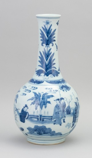 "CHINESE BLUE AND WHITE PORCELAIN BOTTLE VASE In mallet form, with figural landscape decoration. Height 13.5""."